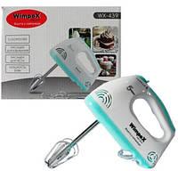 Миксер Wimpex WX-439