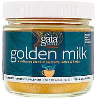 Gaia Herbs, Органическое, золотое молоко, 3,7 унций (105 г)