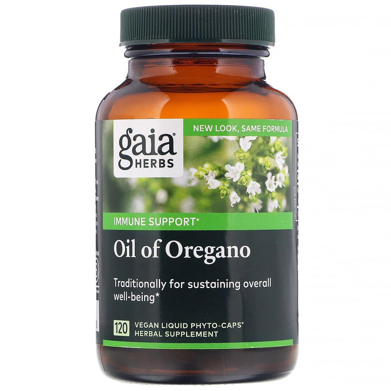 Масло орегано, Gaia Herbs, 120 капсул