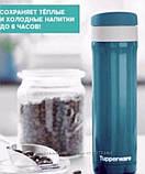 Термостакан металл в один клик 430 мл tupperware с блок кнопкой красивый практичный подарок купить Киев, фото 3