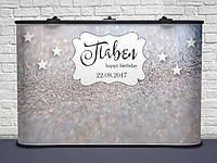 Именной! 164 Баннер Праздничный для фотосессии 300х200 см, Плотная бумага 130 гр/м