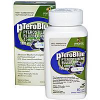 Птеростильбен, Pterostilbene, Genceutic Naturals, 100 мг, 60 кап.