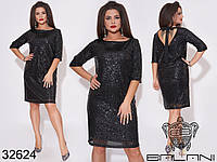 Аккуратное прямое платье в пайетках с открытой спиной с 50 по 64 размер