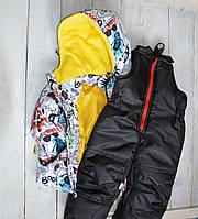 """Осенне/весенний комплект куртка+полукомбинезон """"МОНСТРИКИ желтые"""" размер 80"""