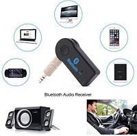 Ресивер Bluetooth AUX BT350, аукс блютуз ресивер, адаптер 350BT, Фм модулятор