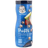 Воздушные пуфы для детей,Puffs Cereal Snack,Gerber, 42 г