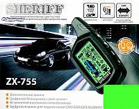 SHERIFF - Автосигнализация Sheriff ZX-755 двухсторонняя