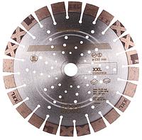 Алмазный отрезной диск DISTAR 1A1RSS XXL 230x2,8/2,0x17x22,2