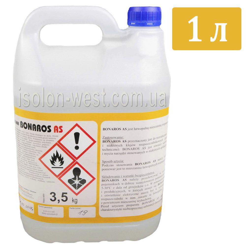 Растворитель и очиститель BONAROS AS предназначен для разбавления полихлоропенових клеев, 1л.