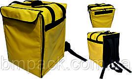 Терморюкзак для доставки пиццы ПВХ желтый