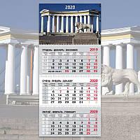 """Квартальный календарь """"ОДЕССКАЯ КОЛОННАДА"""""""