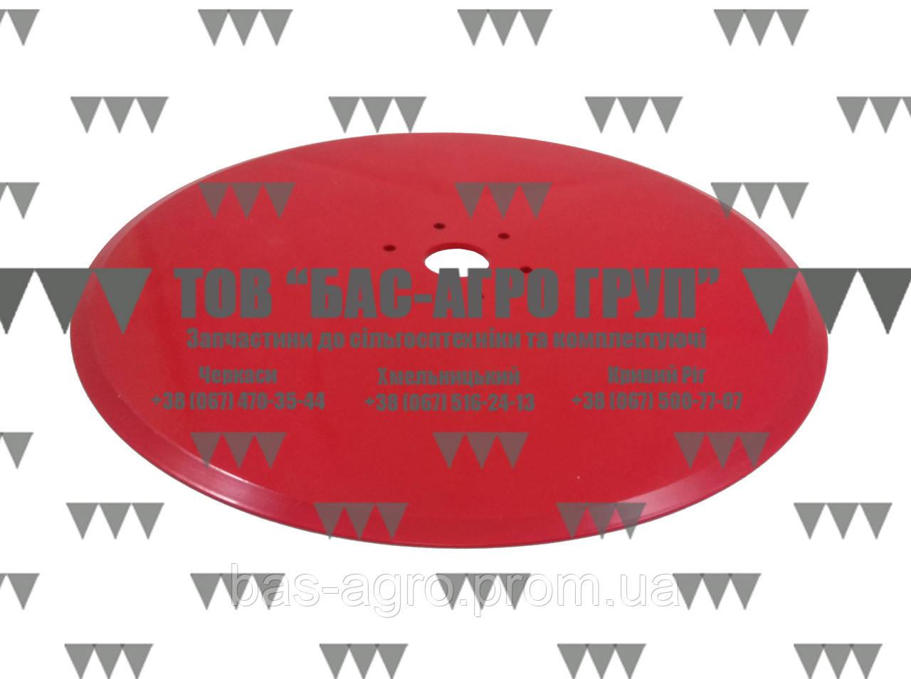 Диск сошника D373mm G13825091 аналог