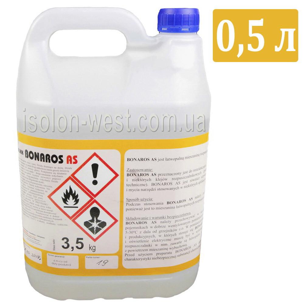 Растворитель и очиститель BONAROS AS предназначен для разбавления полихлоропенових клеев, 0,5л.