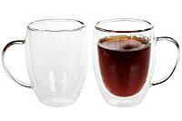 Чашка для чая и капучино с двойным дном/двойными стенками 350 мл, 2 штуки -набор