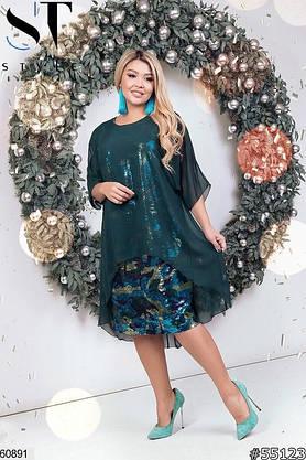 Нарядное женское платье больших размеров зеленое, фото 3