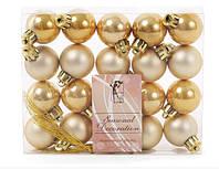 Набор елочных шаров Bonita Светлое золото 3 см, 20 шт (147-050)