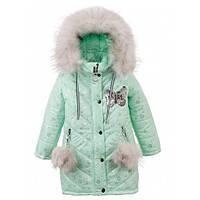 Куртка зимняя с меховой подстежкой