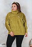 Теплый  свитер   (размеры 48-54) 0218-53, фото 2