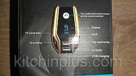 FM-модулятор X8 plus