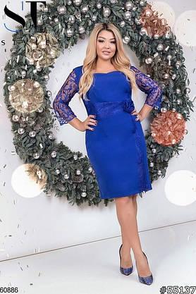 Нарядное платье больших размеров для корпоратива синее, фото 2