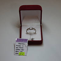 Серебряное кольцо c размер 18.5