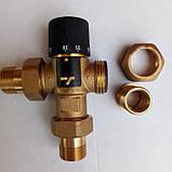 """Трехходовой термостатический смесительный клапан 3/4"""", 35-60 С (Вывод по центру), фото 3"""