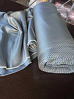 Ткань для шторы Ромб цвет синий с золотом. Турецкая ткань для штор