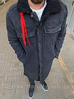 Мужская джинсовая темно-серая парка модная с воротником и  карманами на груди лента снимается  мужское пальто