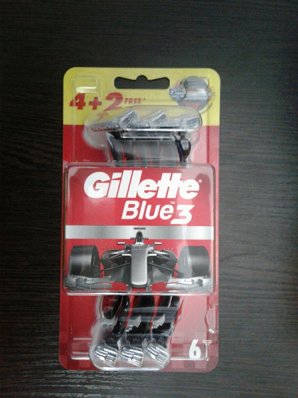 Станок мужской одноразовый Gillette Blue 3 ( Жиллетт блю 3) 6 шт.