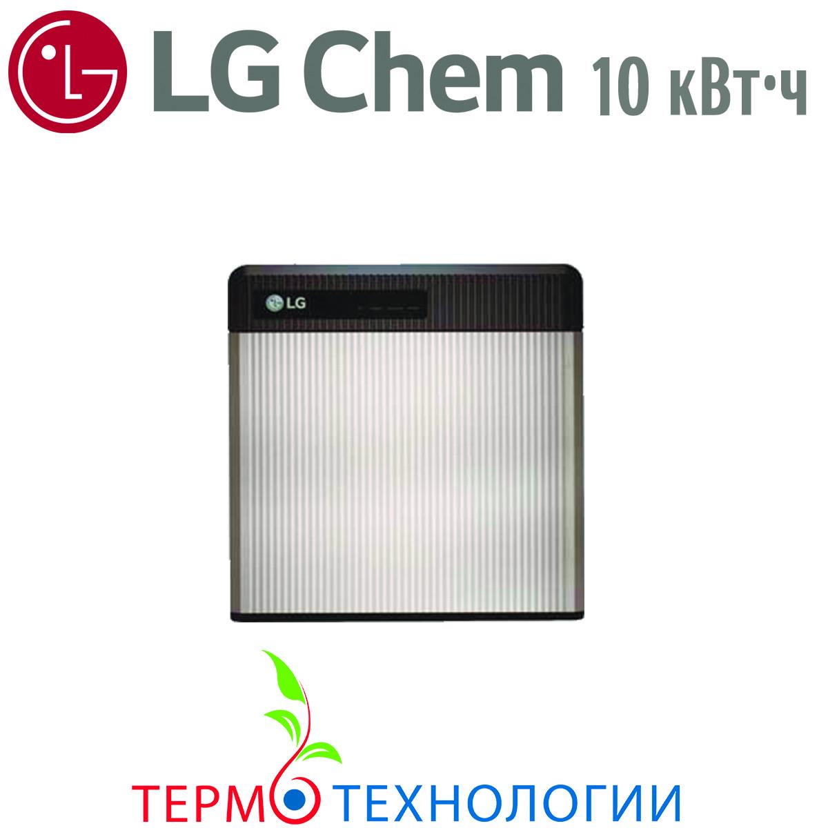 Литий-ионные аккумуляторы низкого напряжения LG Chem RESU10 кВт*ч