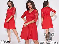 Элегантное женское платье с гипюровым лифом и рукавами с 50 по 64 размер, фото 1