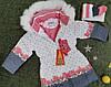 Классное детское зимнее пальто Kiko+шарфик   р. 104-134