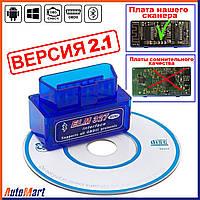 ELM327 mini v 2.1 Bluetooth OBD2 сканер адаптер для диагностики автомобиля