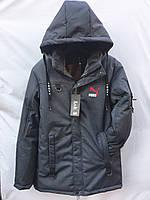 Мужская зимняя куртка норма на синтепон (р-р 48-56) оптом со склада в Одессе.