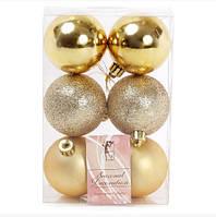 Набор елочных шаров Bonita Яркое золото 6 см, 6 шт (147-081)