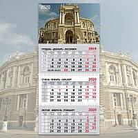 """Календарь квартальный """"Одесский оперный театр"""" вариант 2"""