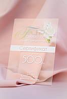 Акриловый прозрачный сертификат