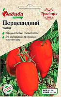 Томат Перцевидний, 0,1 г, Традиція