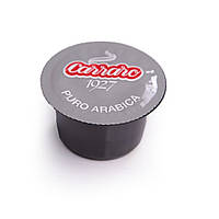 Кофе в капсулах Италия для системы Lavazza blue Arabica100% , 100 капсул. Carraro Caffe S.p.A.Italia