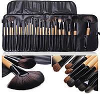 Набор кистей для макияжа в чехле (24шт)
