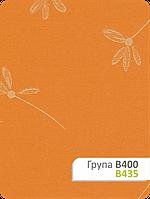 Ткань для рулонных штор В 435