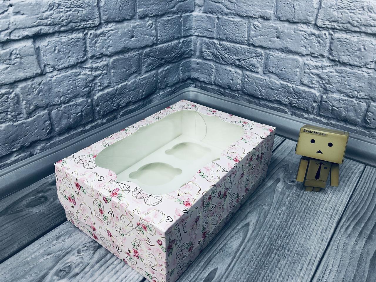 *10 шт* / Коробка для 6-ти кексов / 250х170х90 мм / печать-Сердце Кристальное / окно-обычн  / лк