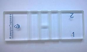 Камера Горяева (гемоцитометр) 2-х секционная с 2 покровными стёклами в комплекте