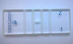 Камера Горяєва (гемоцитометр) 2-х секційна з 2 покривними стеклами в комплекті