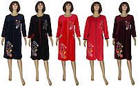 Снова в наличии классические женские велюровые халаты серии Dream Flowers ТМ УКРТРИКОТАЖ!