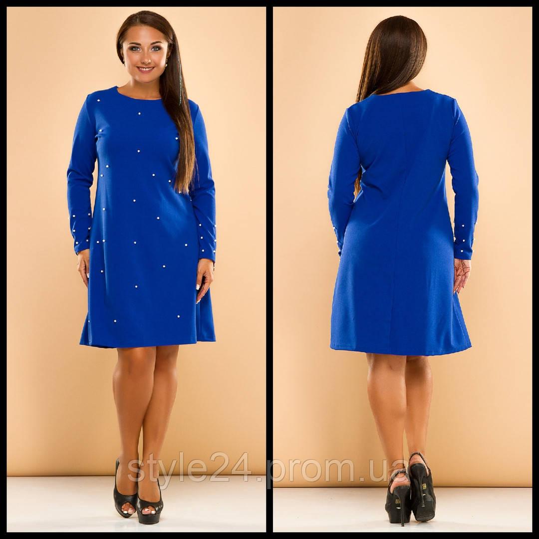 Шикарне батальне плаття з жемчугом , 5 кольорів.Р-ри 50-56