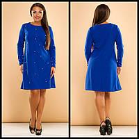 Шикарне батальне плаття з жемчугом , 5 кольорів.Р-ри 50-56, фото 1