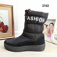 Стильные женские короткие дутики - ботиночки, Очень стильные и удобные