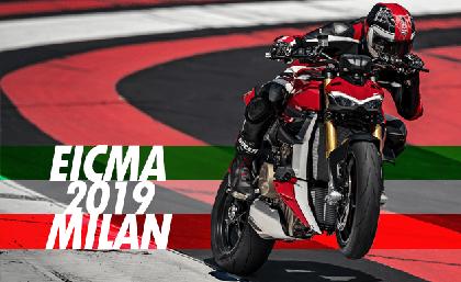 EICMA 2019: В Милане с 7 по 10 ноября пройдет крупнейшая международная выставка мотоциклов