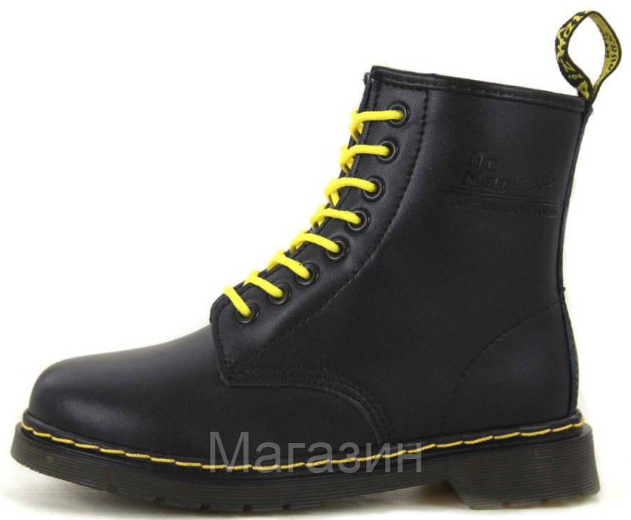 Мужские зимние ботинки Dr. Martens 1460 Winter Fur Logo Black Доктор Мартинс С МЕХОМ черные